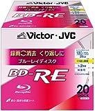 ビクター 映像用ブルーレイディスク くり返し録画用 25GB 2倍速 保護コート(ハードコート) ワイドホワイトプリンタブル 20枚 台湾製 BV-E130SW20