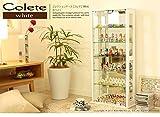 コレクションケース Colete コレテ 高さ100cm コレクションケース コレクションラック フィギュアケース ホワイト