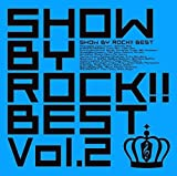 SHOW BY ROCK!!BEST Vol.2(DVD付) 画像
