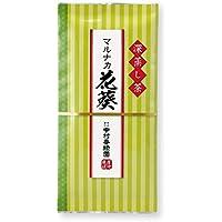 【2018年度 新茶】茶処掛川 中村香緑園 深蒸し茶 マルナカ花葵 100g