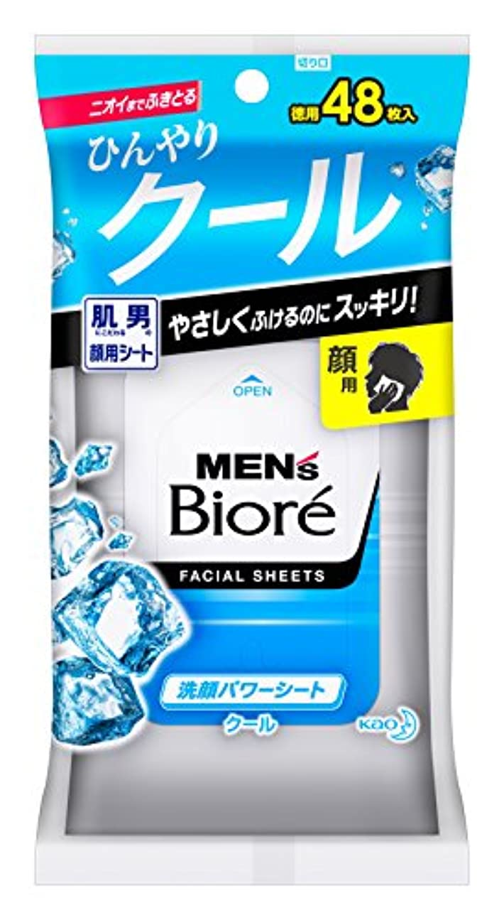 メンズビオレ 洗顔パワーシート クール 卓上用 48枚