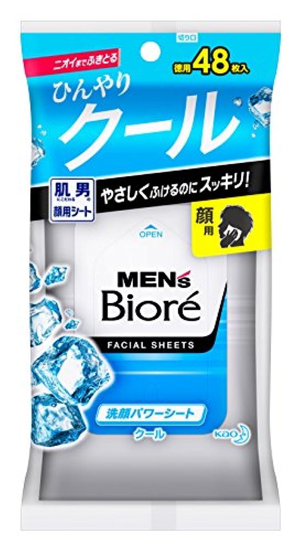 嫌がらせお客様補充メンズビオレ 洗顔パワーシート クール 卓上用 48枚