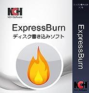 Express Burnディスク書き込みソフトMac版【無料版】 ダウンロード版