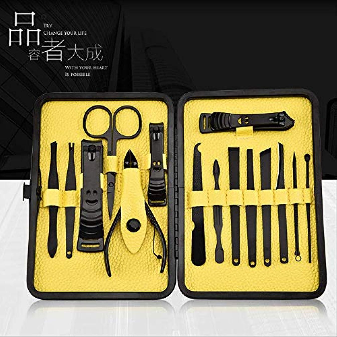 クリエイティブ予想外サイレンマニキュアケアネイルツールセット18個セット爪切り爪切りセット 15個のスマイリーセット