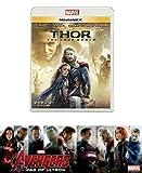 【早期購入特典あり】マイティ・ソー/ダーク・ワールド MovieNEX [ブルーレイ+DVD+デジタルコピー(クラウド対応)+MovieNEXワールド] [Blu-ray](オリジナル・ステッカー付)