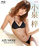 アイドルワン 小泉梓 AZU MODE[Blu-ray/ブルーレイ]