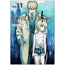 『GUNSLINGER GIRL』コミック1~最新巻セット