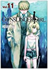GUNSLINGER GIRL 第11巻