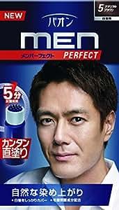 パオン メンパーフェクト 5 ナチュラルブラウン 40g+40mL (医薬部外品)