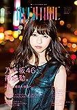 OVERTURE No.002 (タウンムック)