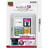 任天堂公式ライセンス商品 カードケース12 for ニンテンドー3DS ホワイト