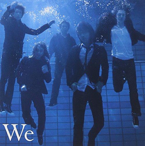 We(初回限定盤)(DVD付)の詳細を見る