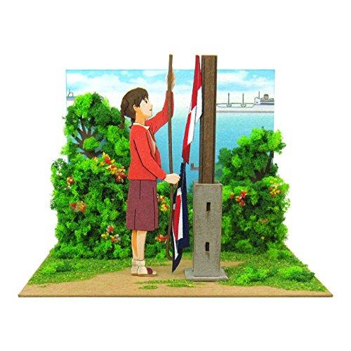 さんけい スタジオジブリmini コクリコ坂から 海の日課 ...