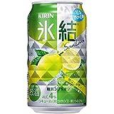 キリン 氷結 サワーレモン (350ml×24本)×2ケース