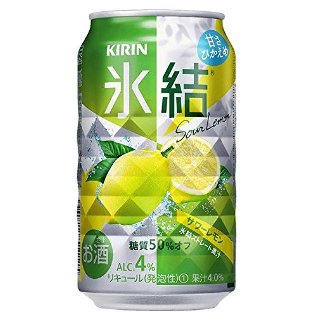 以降小川祈りキリン 氷結 サワーレモン (350ml×24本)×3箱