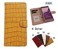 「kaupili」ケース 鏡/ミラー付き カード収納 スタンド機能 手帳型 お財布機能付き 化粧鏡付き (F-05F-B18-PU40-CF-J-C5)