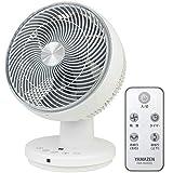 [山善] 大風量 サーキュレーター 45畳 (換気/空気循環) 上下左右自動首振り 簡単お手入れ 風量3段階調節 タイマー機能付 ホワイト YAR-W30(W)