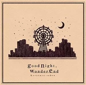 goodnight, wonderend