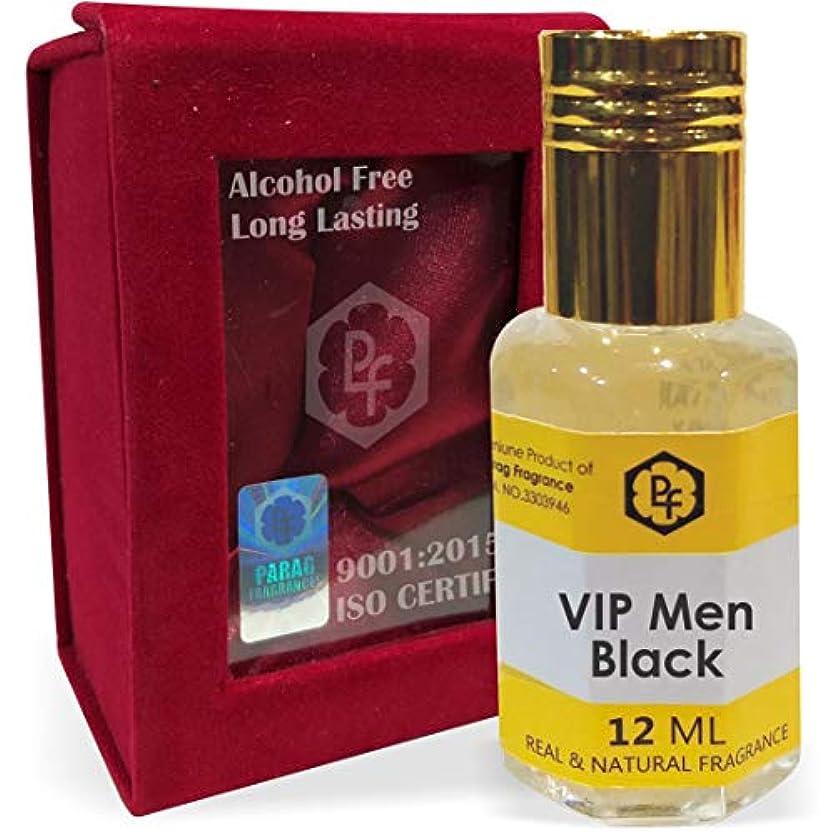 永続音楽手順手作りのベルベットボックスParagフレグランスVIP男性ブラック12ミリリットルアター/香油/(インドの伝統的なBhapka処理方法により、インド製)フレグランスオイル|アターITRA最高の品質長持ち
