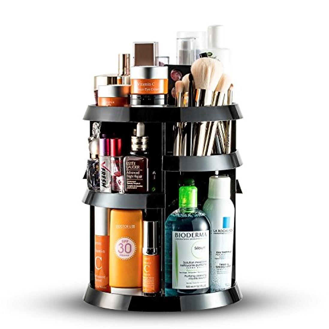大理石運命的なデンマーク360度回転メイクオーガナイザー、調節可能な多機能化粧品収納ボックス、ディスプレイスタンド、7層、メイクアップ、トナー、クリーム、メイクブラシ、リップスティックなど(ブラック)