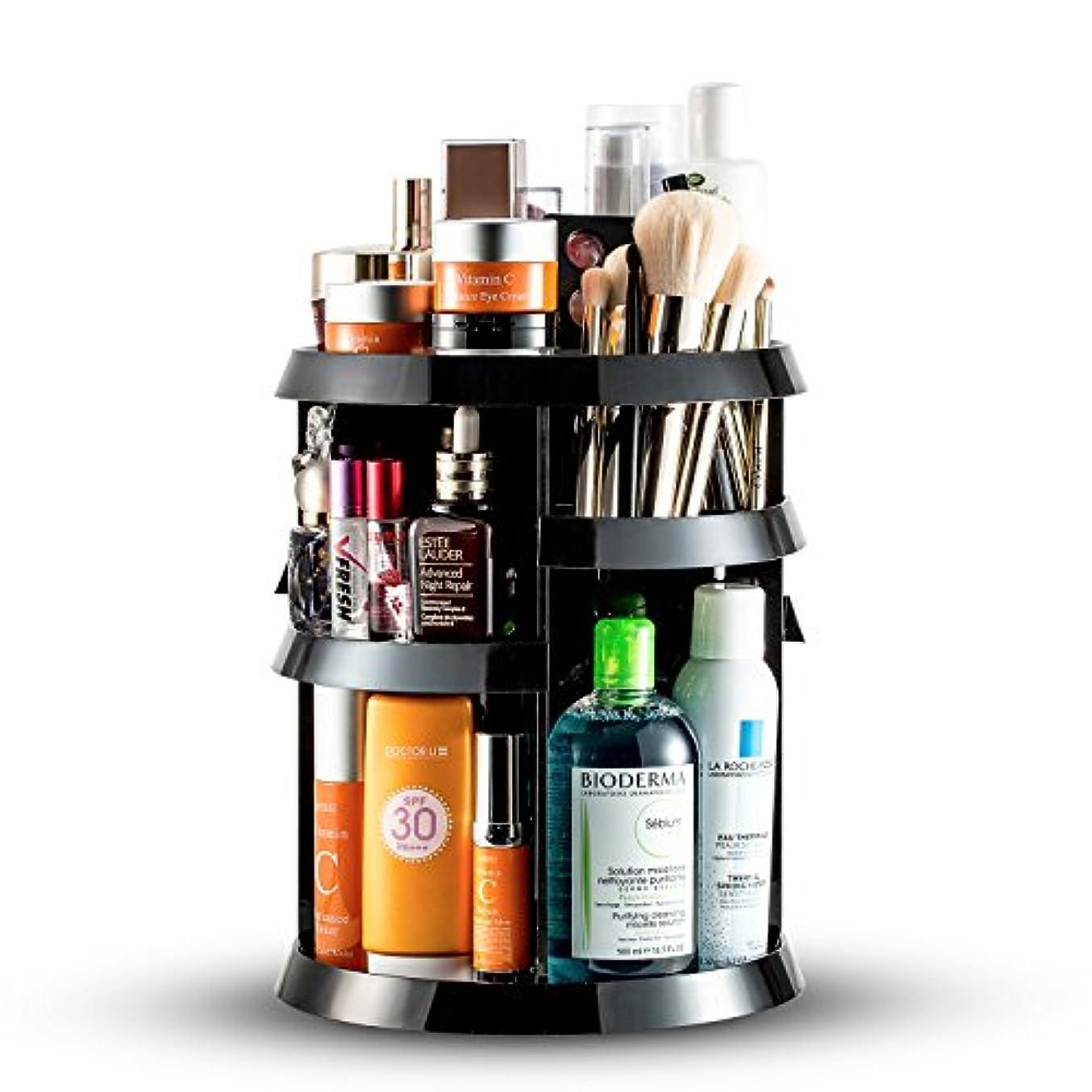 顎眠いですさまよう360度回転メイクオーガナイザー、調節可能な多機能化粧品収納ボックス、ディスプレイスタンド、7層、メイクアップ、トナー、クリーム、メイクブラシ、リップスティックなど(ブラック)