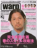 warp MAGAZINE JAPAN ( ワープマガジンジャパン ) 2010年 04月号 [雑誌]