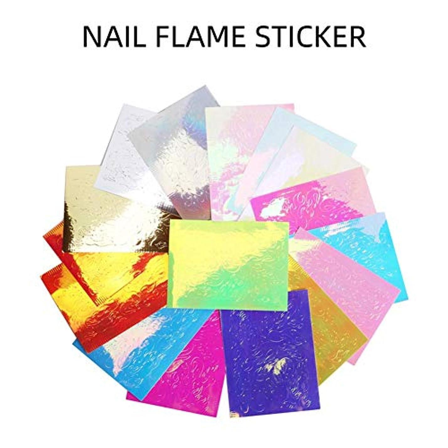 確立するだろう粒SILUN ネイルステッカー ネイルアート 炎 3D ネイルシール 使いやすい ネイルホイル グリッター DIY ネイル用装飾 人気 おしゃれ 16枚セット