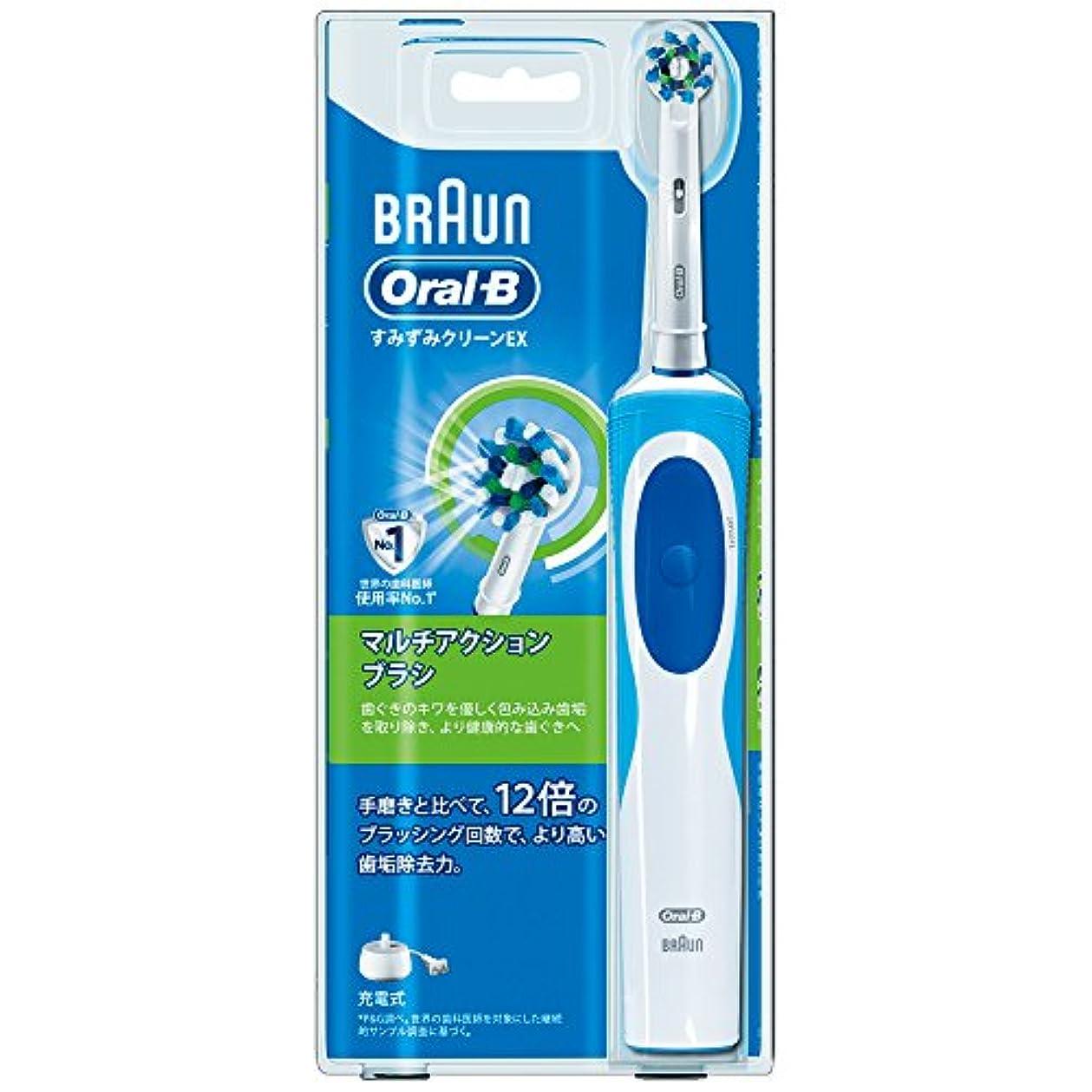 感謝祭マーカーサイレンブラウン オーラルB 電動歯ブラシ すみずみクリーンEX (D12013A)