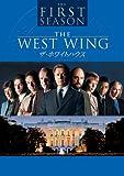 ザ・ホワイトハウス〈ファースト・シーズン〉 コレクターズ・ボックス[DVD]