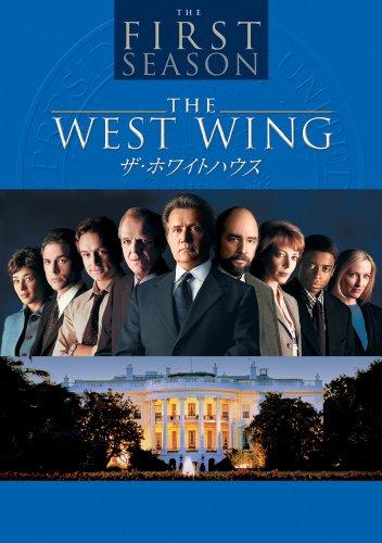 ザ・ホワイトハウス — ファースト・シーズン コレクターズ ボックス [DVD]