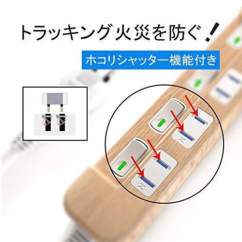 『SAYBOUR 電源タップ USB コンセント省エネ 個別スイッチ 延長コード 3.4A 急速充電 (1m, 木目調)』の3枚目の画像