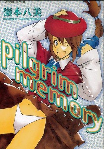 [嶺本八美] Pilgrim memory