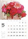 12の花あしらいカレンダー2014 ([カレンダー]) 画像