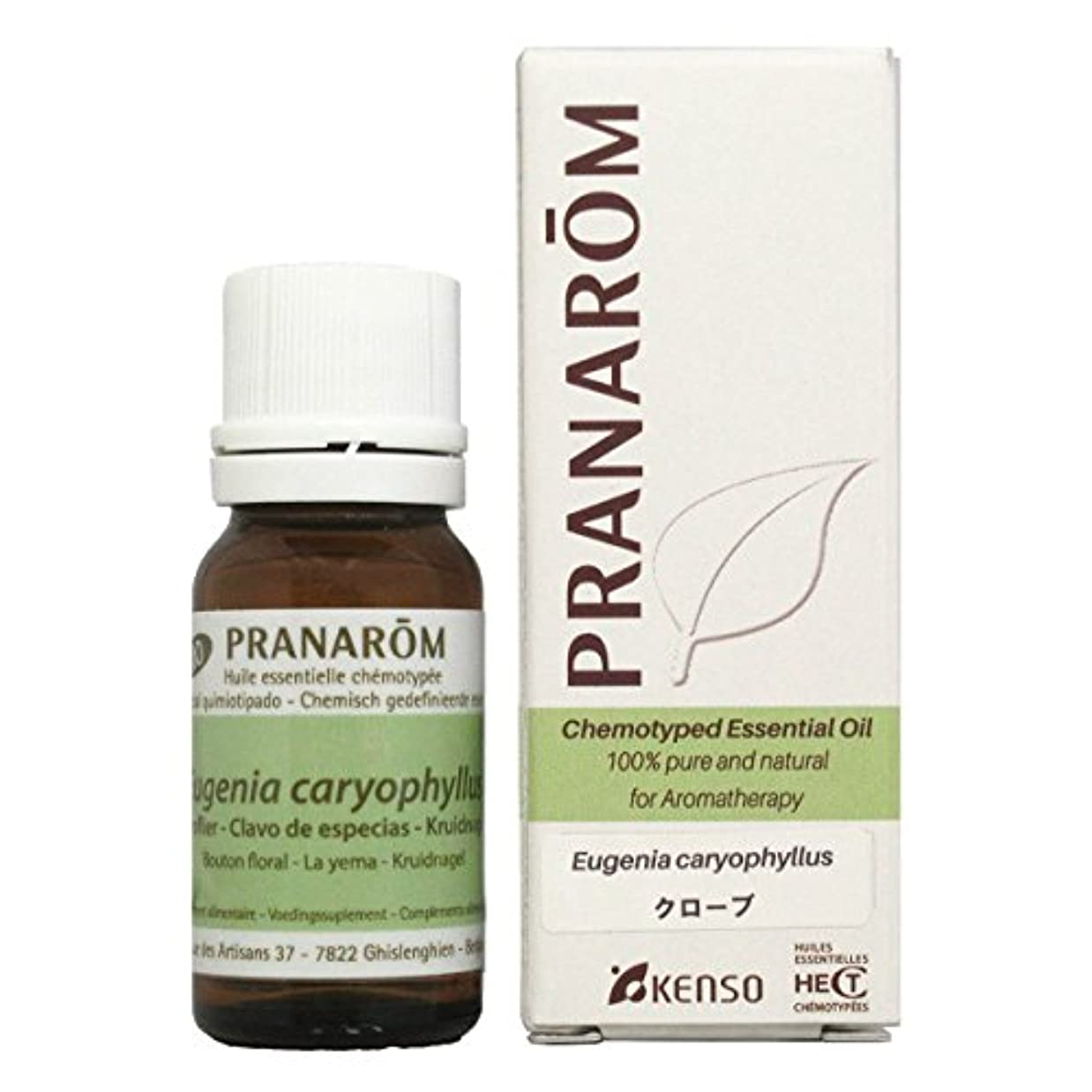 マットレス心理的に豆プラナロム クローブ 10ml (PRANAROM ケモタイプ精油)