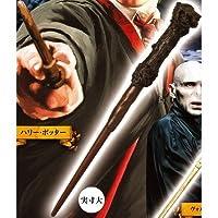 カプセル ハリー・ポッター魔法の杖コレクション2 [1.ハリー・ポッター](単品)