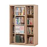 スライド式本棚 本棚 スライド書棚 スリム シングル スライド式本棚 木製 本棚 ブックシェルフ ラック コミック 文庫 収納 幅60cm