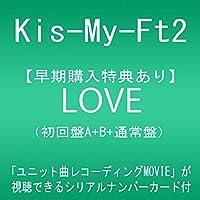 【早期購入特典あり】LOVE(初回盤A+B+通常盤)【同時予約購入特典:「ユニット曲レコーディングMOVIE」が視聴できるシリアルナンバーカード付】