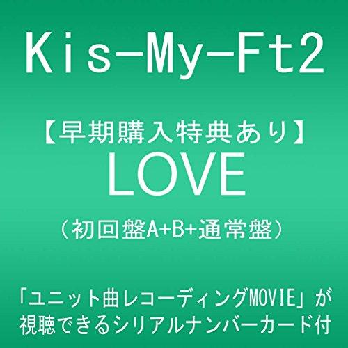 【早期購入特典あり】LOVE(初回盤A+B+通常盤)【同時予...