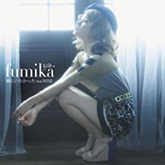 fumika「Baby Blossom」のCDジャケット