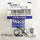 イチネンTASCO TA173C-1 ピアシングプライヤー用交換針