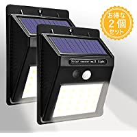 「正規品」Arbily ソーラーライト20LED, 屋外人感センサー, じんかん検知 セキュリティ, 自動点灯 3つ知能モード, 外灯, 太陽光発電, 配線不要, 玄関 庭 駐車場等(2個)