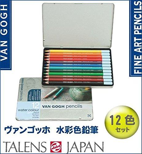 ヴァンゴッホ 水彩色鉛筆 12色