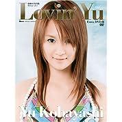 Lovin'Yu 小林ゆう写真集 Extra DVD付