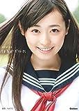 福原遥写真集 はるかかなた: 福原遥 2nd Photobook