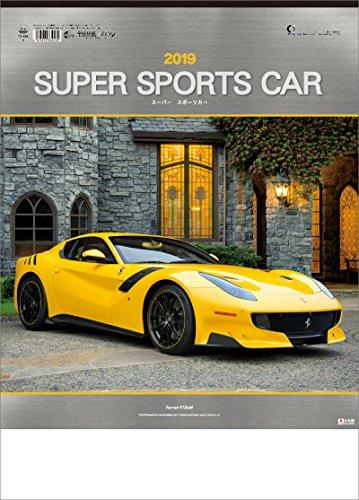 スーパー・スポーツカー 2019年 カレンダー 壁掛け CL-1055