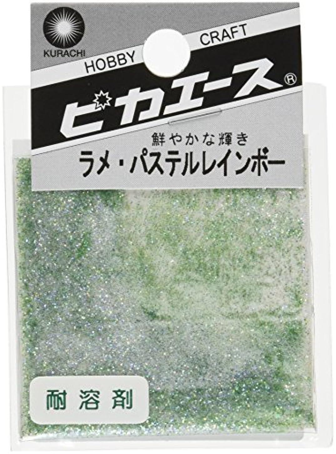 蒸発する人生を作るダイヤモンドピカエース ネイル用パウダー ピカエース ラメパステルレインボー S #450 グリーン 0.7g アート材