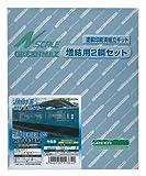 Nゲージ 1136M JR103系関西形IIスカイブルー増結中間2両セット (塗装済車両キット)