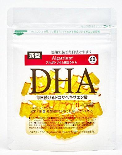 マグロ由来のDHA含有魚油を250mg。【アルガトリウムDHA】最先端技術で仕上げたDHAサプリメント。