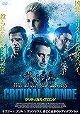 クリティカル・ブロンド[DVD]