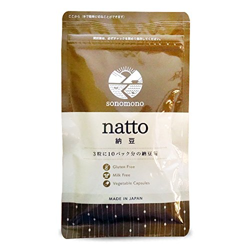 【そのもの 納豆 (90粒) 約1ヶ月分】 3粒で10パック分の生きた 納豆菌 サプリメント